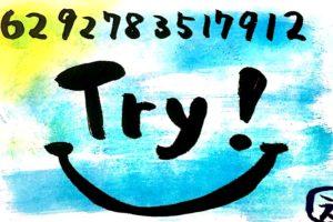 Try-今日の数字